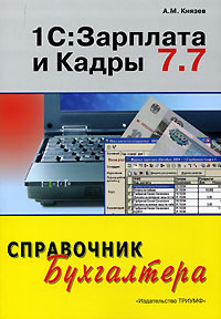 dokazatelstv-uchebnik-php-shag-za-shagom-gerbert-shildt-s-elektrooborudovaniyu-avtomobiley