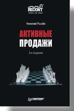 Книги о технике продаж опционов long у short forex
